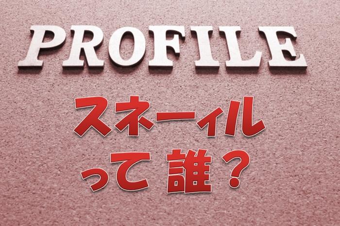 ぷちくりブログのプロフィール