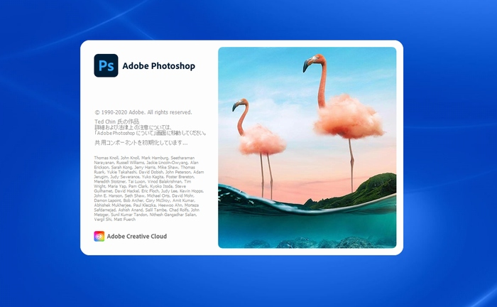 Photoshopへ写真画像を取り込む方法