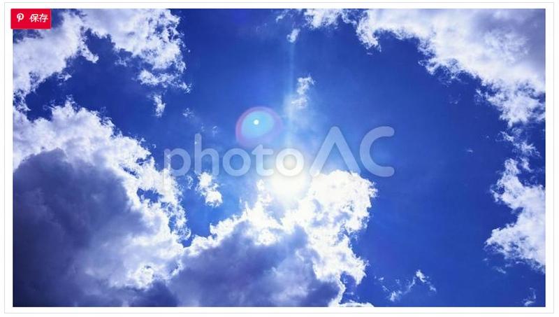 空で人気の写真