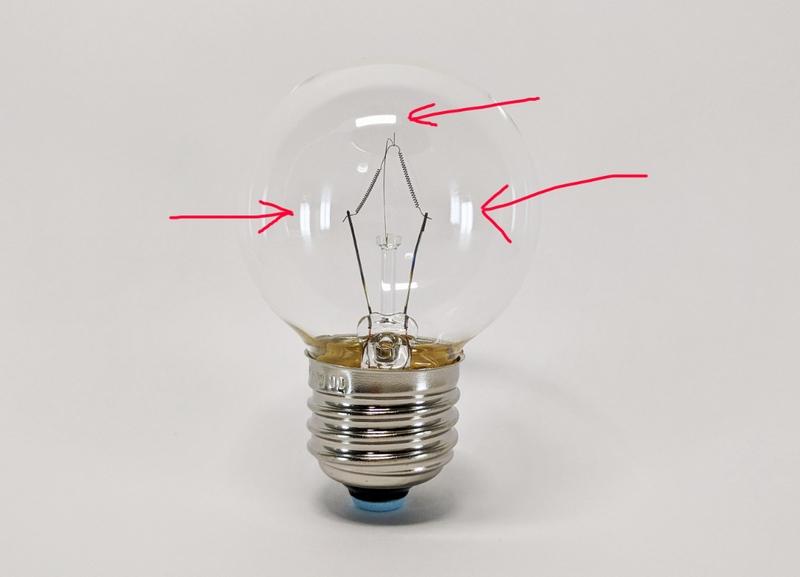 電球に反射してしまった光